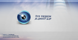 LOGO - Eye Design by StarAlBaraka