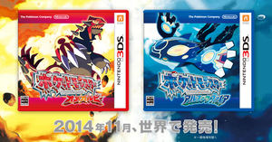 Pokemon Omega Ruby Pokemon Alpha Sapphire Hi Res by Arshes91