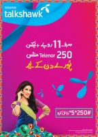 Telenor Poster by sarbeen