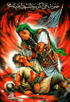 Imam hussain and ali akbar ((a.s)) by shia-ali