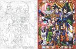 Dragonball Z group fan art 02 + youtube by d13mon-studios