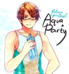 Aqua Party by ROSEL-D