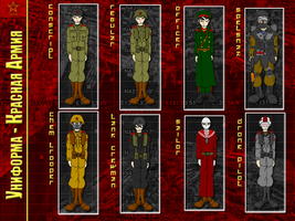 Uniforms of the Red Army by AlexeiKazansky