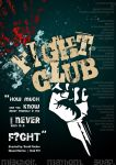 Fight Club Typography by Morefeous