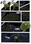 TMNT At Heart- CH3 - PG23 by DogmaticLoki