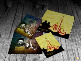 Wa3dullah Album Designs by HeDzZaTiOn