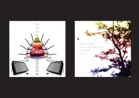 Modern Buddha CD Cover by Rei-pash