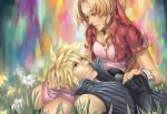 Dreaming of You - FFVII by lucidsky