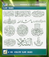 Islamic Brushes 2 by archnophobia