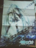 Sound of Miku II - Poster by olivaaa