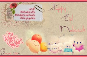 Happy Eid by nabed
