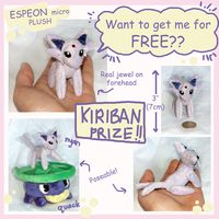 WIN ME! Espeon micro plush by scilk