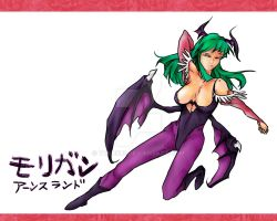 Morrigan - Vampire Beauty by YUKU5U3
