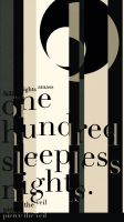 one hundred sleepless nights. by NightEvancris