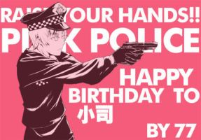 Pink police by kenwntanabata