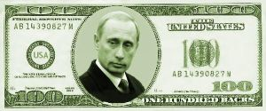 New american banknote by Oleg-Y