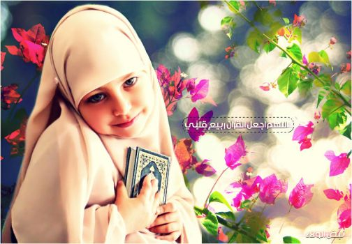 quran by staraware