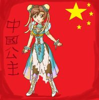 princess of china by ninpeachlover