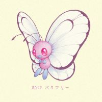 #012 Butterfree - Batafurii by Melllorine