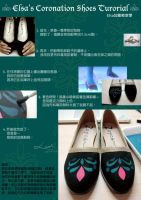 Coronation Shoes Tutorial Traditional Chinese Ver. by pisces219320