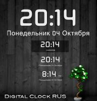 Digital Clock RUS by BesQ