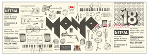 Monophone Ticket Design by randyblinkaddicter