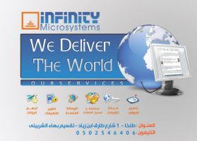 infinity AD by moslima