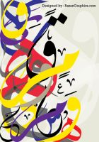 arabic calligraphy 3 by razangraphics