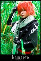 Lamento: Kil by songster69