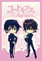Chibi Code Geass by SiliceB