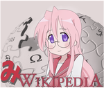 Lucky Star - miWIKI by sharingandevil