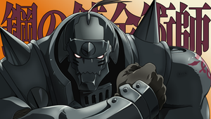Alphonse Elric Vector Wallpaper by felipegbq