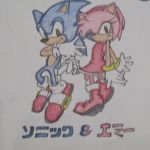 Sonic and Amy by KingSkywolf