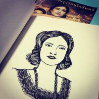 Woman...Keep drawing practice by Nichapon