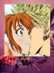 Hiruma Mamori The First Kiss by nstl