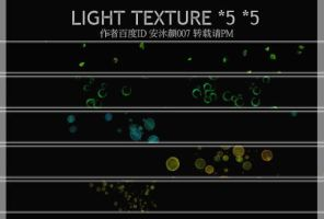 Light texture  x5 x5 by mask.am by MaskAM