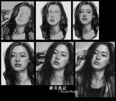 Jun Ji-hyun by tman2009