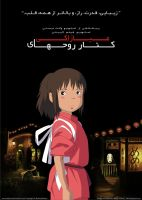 Persian Spirited Away Poster by behruz