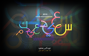 Eid Saied 2011 by gfx-shady