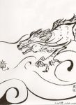 calligraphy by impish-midna