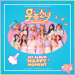 WJSN / Happy Moment by TsukinoFleur