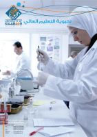 University Of Kalamoon Campaign by i4dez