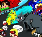 Pokemon Earth Event One: Team Electrik. by ChaChaFox
