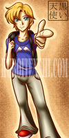 Trade with Silverlegends Fin by kuroitenshi13