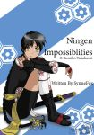 Ningen Impossiblities ~ Cover Art by ChunMeiguiProduction