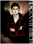 Request: BVB's Andy by realARTIZT