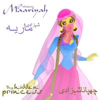 Disney Princess Maariyah by ArsalanKhanArtist