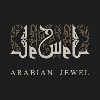 Arabian Jewel Logo by ashamandour