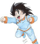 Charge Goten by Ranica