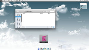 Lion X in win7 by evthan